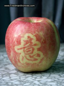 Apple with Logo