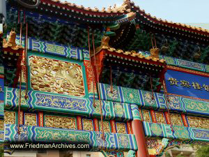 Chinese Entrance Gate