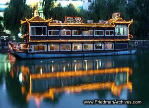 Chinese Showboat