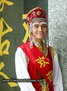 Hainan Airlines Greeter