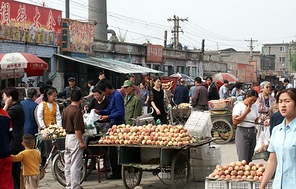 Open_Air_Market