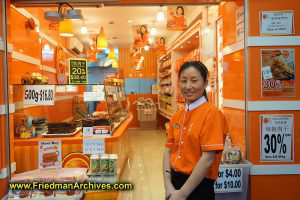 Orange Store and Clerk