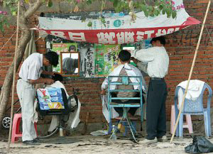 A low-overhead barbershop.