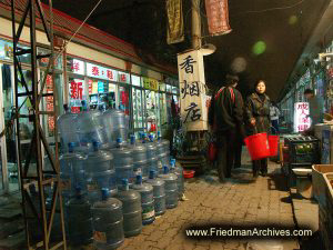 Outdoor Stores at Night