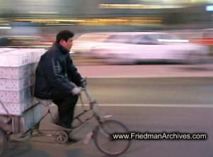 Panning Tricycle