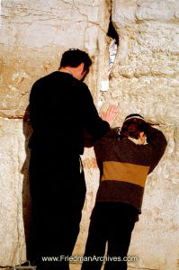 The Wall - Father and Son Praying