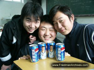 Yao Ming Pepsi Cans